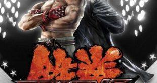 Tekken 6 PC Game Free Download Full Version compressed