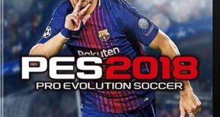 pes 2018 download pc ocean of games
